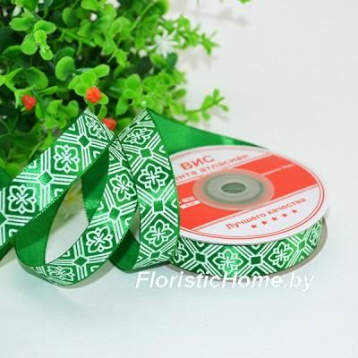 """ЛЕНТА атласная с рисунком """"Орнамент"""", h 1,5 см х L 1 м, светло-зеленый"""
