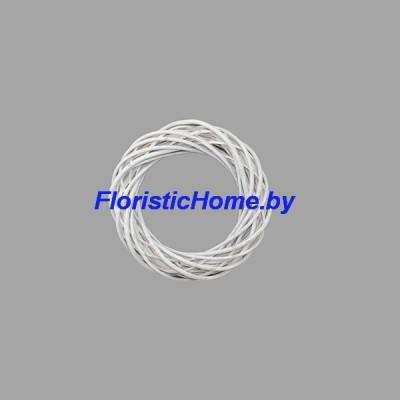 ВЕНОК Плетеный из лозы, d 25 см, белый