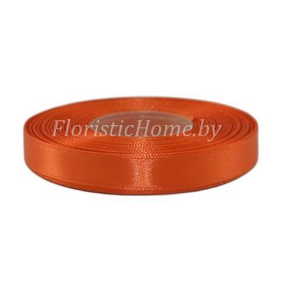 ЛЕНТА атласная, h 1,2 см х 27 м, оранжевый-терракотовый