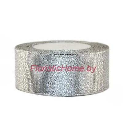ЛЕНТА ДЕКОРАТИВНАЯ  парча, h 3,8 см х 23 м, серебро