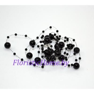 БУСИНКА, круглая на леске d 0.7 cм, L 1,3  м, , черный