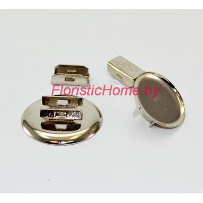 ЗАГОТОВКА ДЛЯ БРОШИ Основа для резинки ( из двух частей), d 2 см, металл, под никель