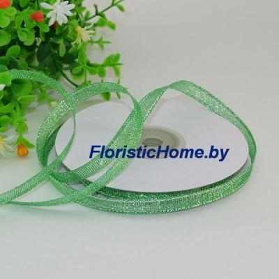 ЛЕНТА ДЕКОРАТИВНАЯ  парча, h 0,6 см х 23 м, мятно-зеленый