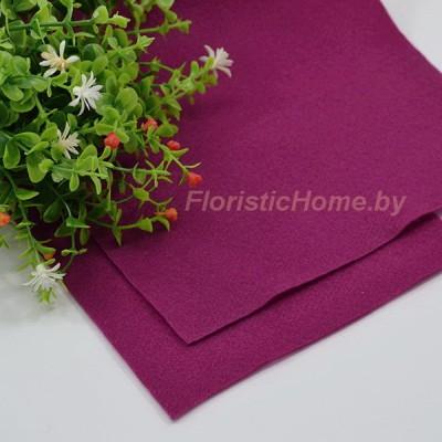 ФЕТР мягкий 1 мм, L 20 см х h 30 см, пурпурно-сливовый