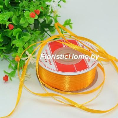 ЛЕНТА атласная, h 0,3 см х 1 м, абрикосовый