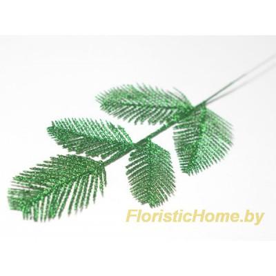 ВЕТКА Хвост павлина в глиттере, Пластик, L 40 см, зеленый