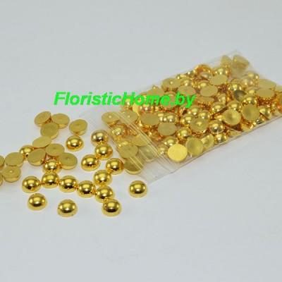 ПОЛУБУСИНА металлизированная, d 1 см, золотой металлик, 20 гр.