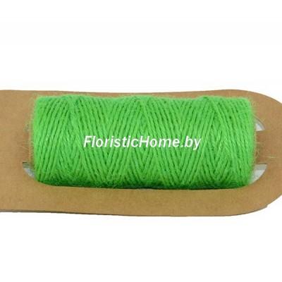 ШПАГАТ ДЖУТОВЫЙ  d 0,2 см х 1 м , светло-зеленый