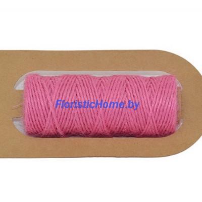 ШПАГАТ ДЖУТОВЫЙ  d 0,2 см х 1 м , розово-коралловый