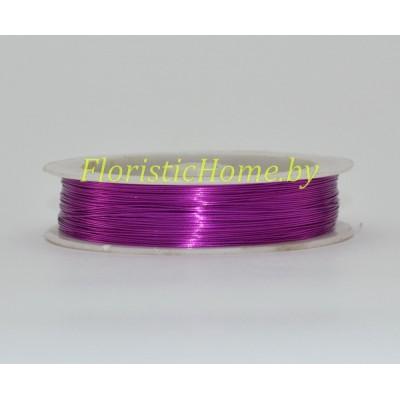 ПРОВОЛОКА , для бисера на катушке, d 0,4 мм х L 50 м, 50 гр., фиолетовый