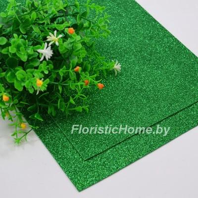 ФОАМИРАН Глиттерный 2 мм, L 20 см х h 30 см, зеленый