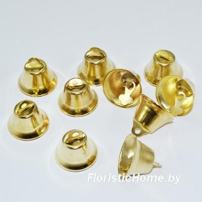 ДЕКОР  Колокольчик, набор 10 шт., металл, d 2,5 см, золотой,