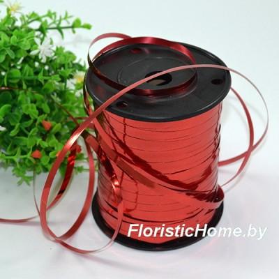 ЛЕНТА ПОЛИПРОПИЛЕНОВАЯ металлик, h 0,5 см х 1 м, красный