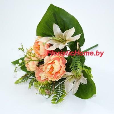 БУКЕТ ЦВЕТОВ Розы с лилией, h 37 см, лососевый