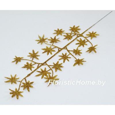 ВЕТКА Декоративная листва в глиттере, Пластик, L 41 см, золото