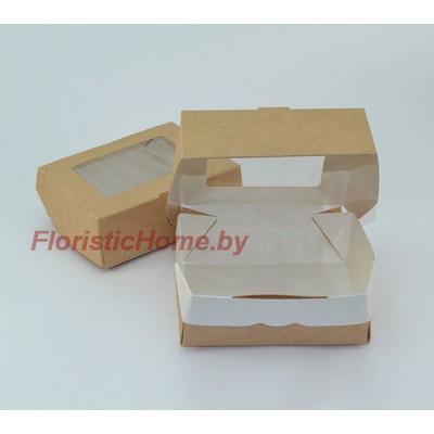 КРАФТ КОРОБКА eco tabox 300 ( или SELFBOX 300 ) с окном, L10 х 8 см х h 3,5 см, натуральный,