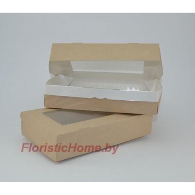 КРАФТ КОРОБКА eco tabox 1000 ( или SELFBOX 1000 ) с окном, L20 х 12 см х h 4 см, натуральный,