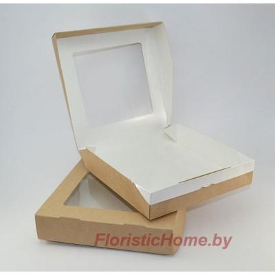 КРАФТ КОРОБКА eco tabox 1500 с окном, L20 х 20 см х h 4 см, натуральный,