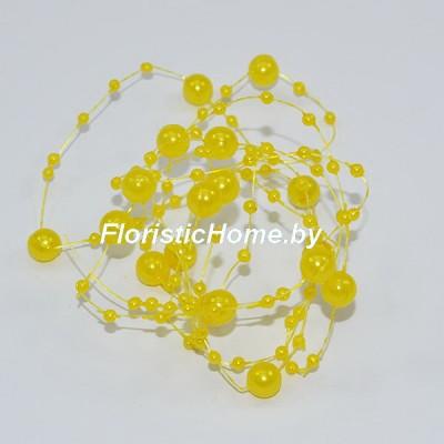 БУСИНКА, круглая на леске d 0.7 cм, L 1,3  м, , темно-желтый