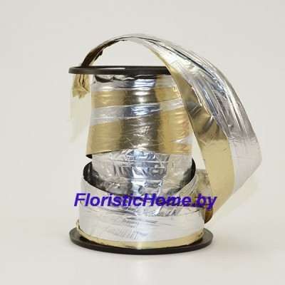 ЛЕНТА полисилк металлизированная, h 12,5 см х 1 м, светло-золотой - серебро