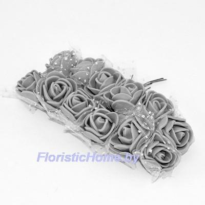ИСКУССТВЕННЫЙ ЦВЕТОК Роза 12 шт. раскрытая с фатином, латекс, d 2,5 см, серый