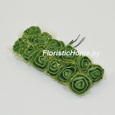 ИСКУССТВЕННЫЙ ЦВЕТОК Роза 12 шт. раскрытая с фатином, латекс, d 2,5 см, темно-болотный