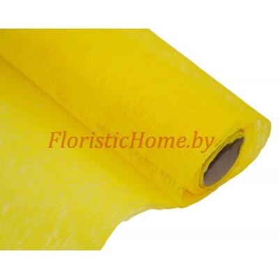 ФЛИЗЕЛИН , h 50 см х 1 м, желтый