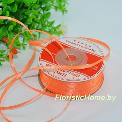 ЛЕНТА атласная, h 0,3 см х 1 м, светло-ярко-оранжевый
