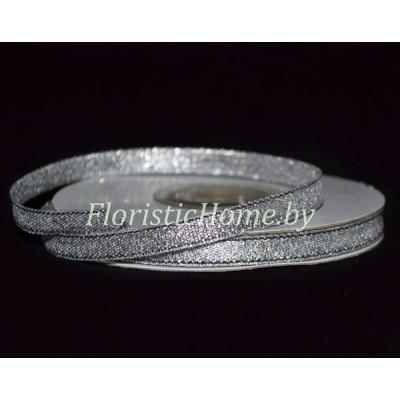 ЛЕНТА ДЕКОРАТИВНАЯ  парча, h 0,6 см х 1 м, серебро