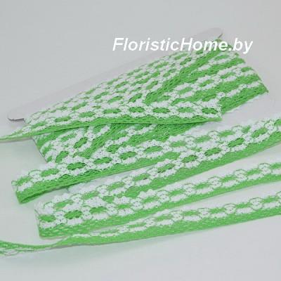 КРУЖЕВО Тканое h - 2,5 см (№12), Хлопок, ярко-зеленый-белый, L 1 м,