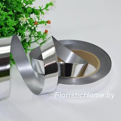 ЛЕНТА ПОЛИПРОПИЛЕНОВАЯ металлик, h 2 см х 1 м, серебро