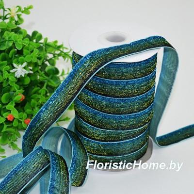 ЛЕНТА ДЕКОРАТИВНАЯ  бархатная с люрексом, h 1,5 см х  1 м, бирюзовый-оливковый-черный