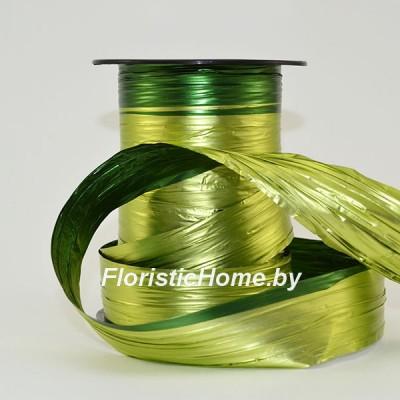 ЛЕНТА полисилк металлизированная мягкая, h 12,5 см х 1 м, травяной-темно-зеленый