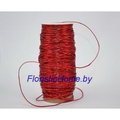 ЛЕНТА Шнур металлизированный тонкий, d 1 мм х L 1 м, красный