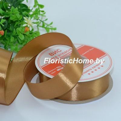 ЛЕНТА атласная, h 2,5 см х 1 м, золотисто-коричневый