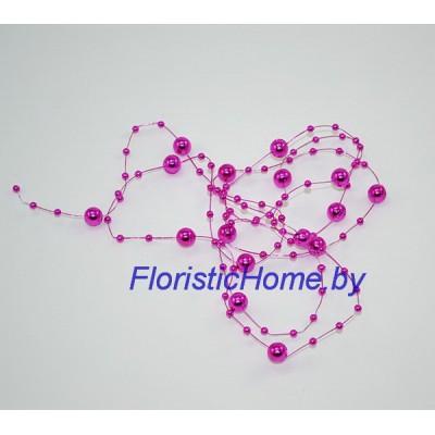 БУСИНКА, круглая на леске d 0.7 cм, L 1,3  м, , светло-фиолетовый
