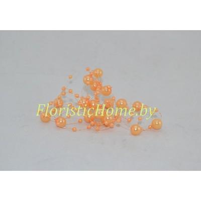 БУСИНКА, круглая на леске d 0.7 cм, L 1,3  м, , абрикосовый